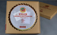 Pu'er raw tea 2013 Lao Tong Zhi 131-Memorial Cake For PingPang sheng tea 500g !