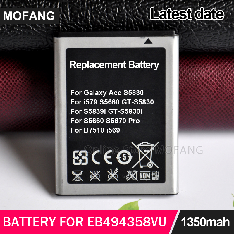 2pcs New Battery Rechargeable For Original EB494358VU Samsung Galaxy Ace S5830 i579 S5660 GT-S5830 S5839I GT-S5830i With LOGO(China (Mainland))