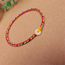 Распродажа, красный браслет для девушек, браслет для женщин и мужчин, модные ювелирные изделия для пары(China)