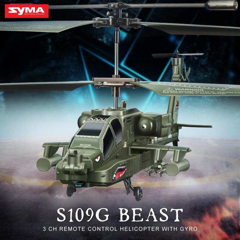 SYMA 3.5CH Mini Simulation Army RC Helicopters Black Hawk/Cobra/Apache/Coast Guard S111G,Choppers Military Heli Toys for Kid(China (Mainland))
