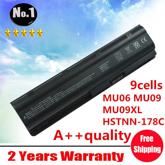 Wholesale New 9 cells laptop battery FOR HP Presario CQ32 CQ42 CQ56 CQ62 Pavilion g4 dv7 DV6 free shipping(China (Mainland))