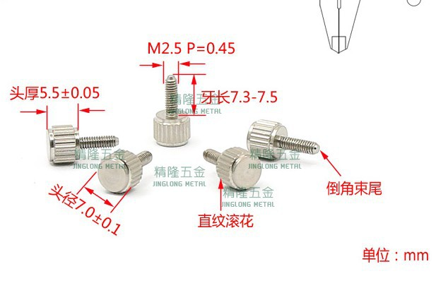 Stainless steel hand screw M2.5*7.5 vernier caliper fastening screws locking tool accessories(China (Mainland))