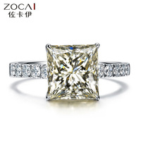 ZOCAI FINE PETITE CATHEDRAL PAVE 0.8 CT NATURAL H / VVS PRINCES CUT 18K WHITE GOLD DIAMOND RING RGX001771
