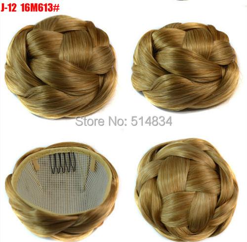 Black Hair Bun Pieces Buns Braid Hair Pieces Bun