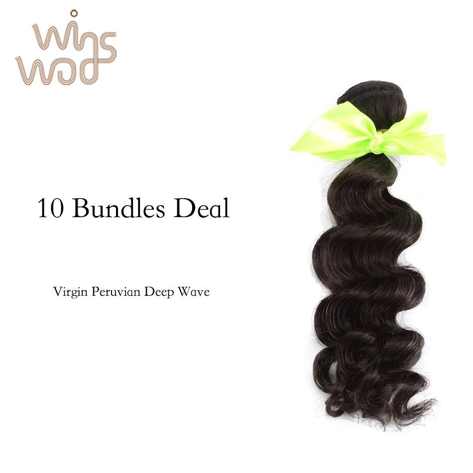 10Pcs Unprocessed Peruvian Virgin Hair Deep Wave, Cheap Peruvian More Wavy Hair Weaves Natural Color Free Shipping<br><br>Aliexpress