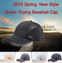 2015 spring summer QUICK DRYING outdoor fish hat casquette chapeu casual sports mesh Tennis golf Baseball