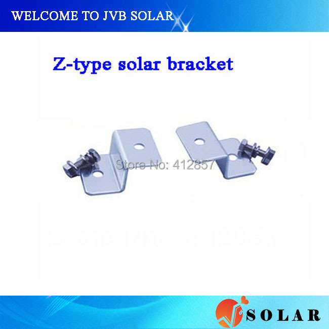 Good quality Z type aluminum alloy solar mounting kit for support small glass laminated cell panel(China (Mainland))