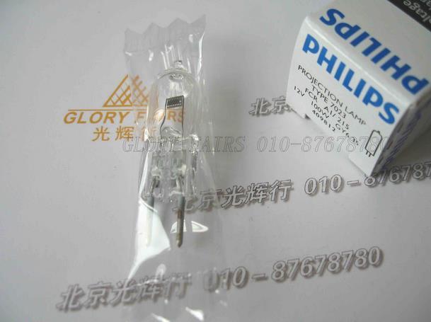 original philips v w lmpara halgena gy fcr ph vw ger a microscopio colimador de luz bombilla