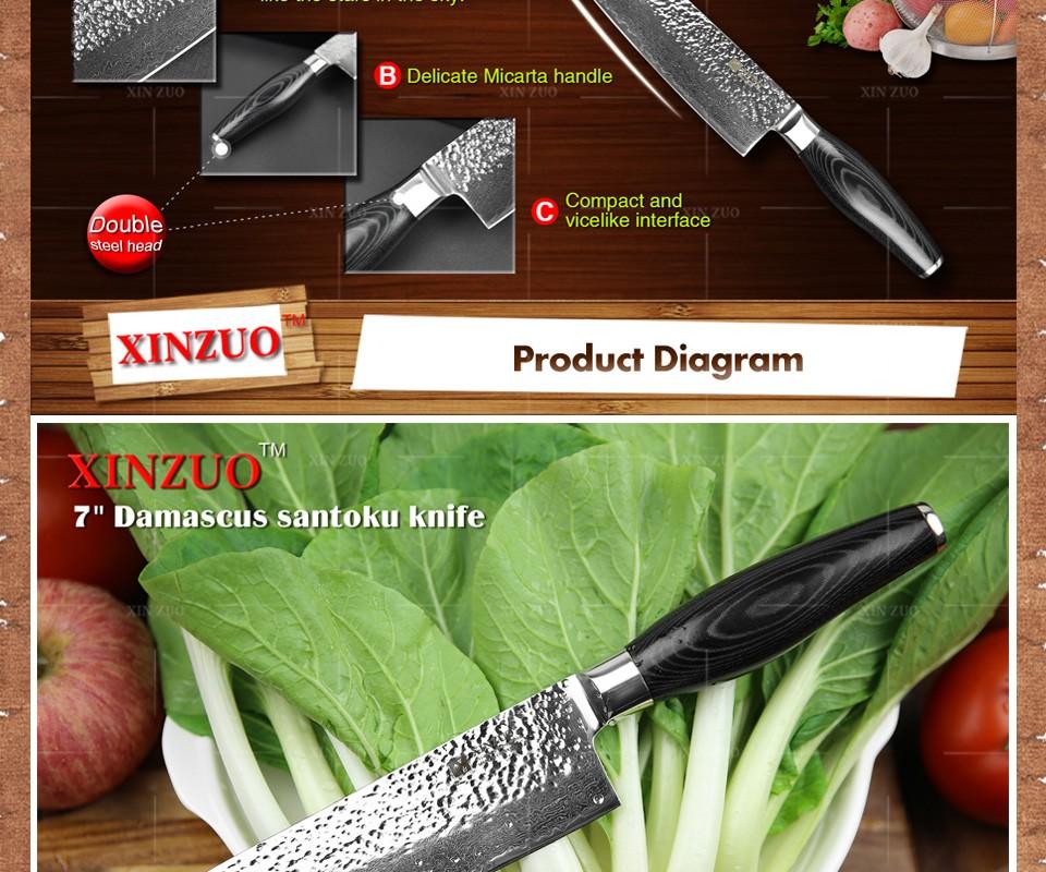 "Buy XINZUO 7"" inch santoku knife Japanese Damascus kitchen knife Japanese chef kitchen tool knife Color wood handle free shipping cheap"