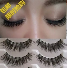 Free shipping 2014 hot sale 5 Pairs/lot natural long thick cocking up girl High quality false eyelashes charming fake eyelashes(China (Mainland))