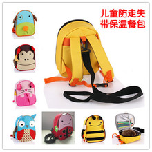 Baby Anti lost Toddler Backpack Cute Cartoon Baby Printing Bag Animal Child Student School Bag Outdoor