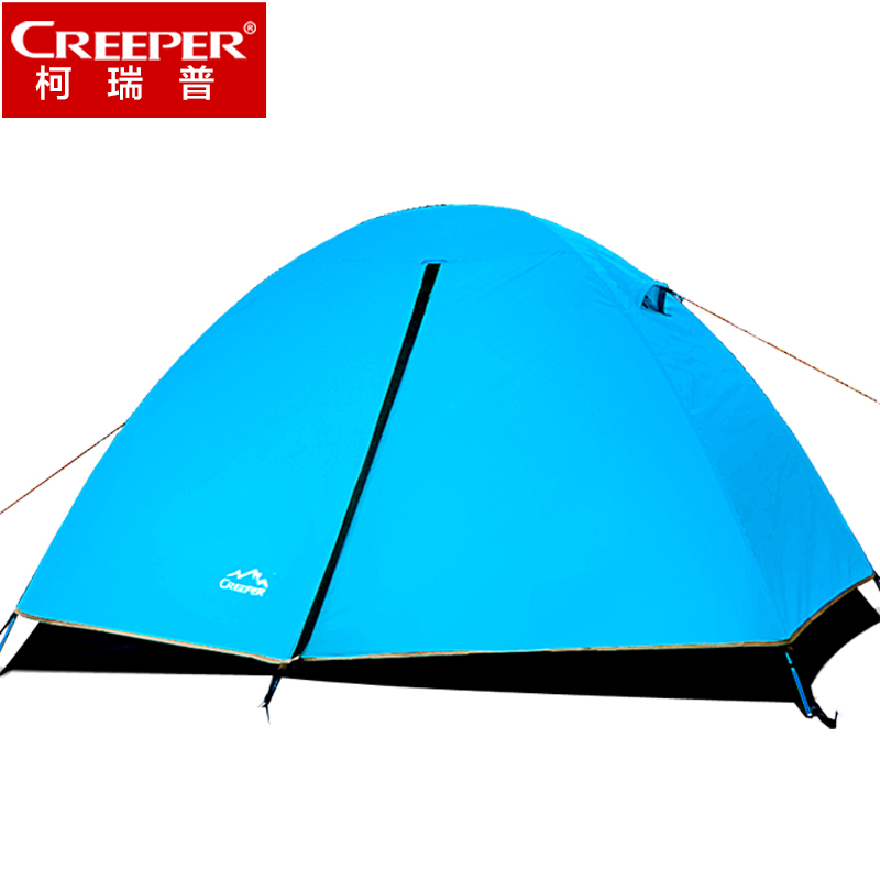 Ke Ruipu double lightweight aluminum pole tent camping outdoor tents Beach tents double wind-proof tent