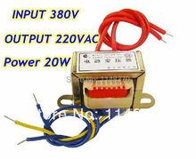 20 Вт е . и . ферритовыми сердечниками вход 380 В 50 Гц выход 220 В вертикальная гора электрический трансформатор