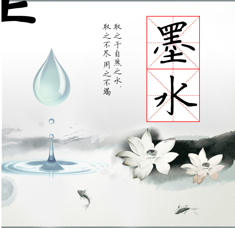 Hot Runo Introduction To Chinese Calligraphy Ink Paste