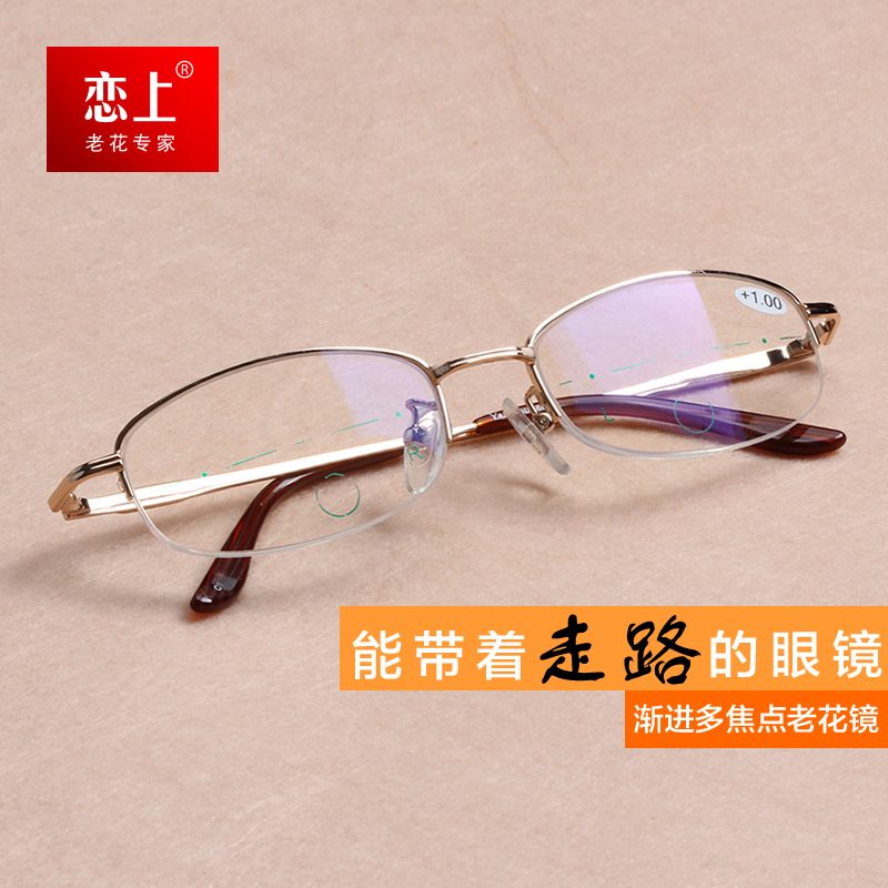 Glasses Frames Progressive Lens : Aliexpress.com : Buy LianSan brand Progressive glasses ...