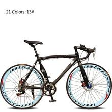 700C Bicicleta 14/18 Speeds 60MM Wide Rim Double Disc Brake Aluminium Alloy Frame Bend Handlebar Un Folding Fat Bike Road Bike(China (Mainland))