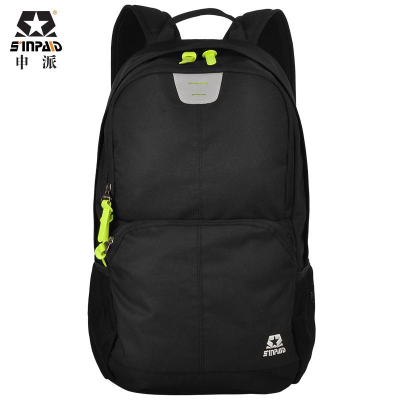 fashion laptop bag 15.6 laptop backpack travel double-shoulder laptop bag men notebook bag women backpack casual hiking backpack(China (Mainland))