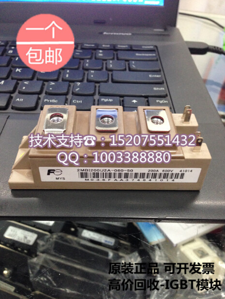 Фотография Brand new original FUJI* 2MBI200U2A-060-50 200A 600V IGBT power modules