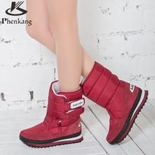 Cereza zapatos botas de nieve colorido espacio de la escuela secundaria femenina para ayudar a prueba de corto botas Duantong(China (Mainland))