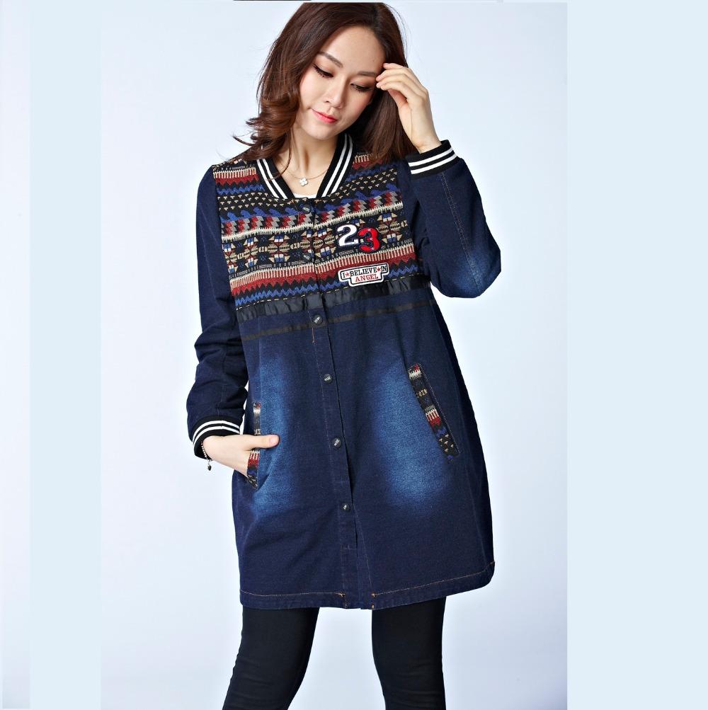 New 2016 Spring autumn women long denim trench coat geometric patchwork Jeans coat outwear Jeans top blouse Plus Size XXXL 2806