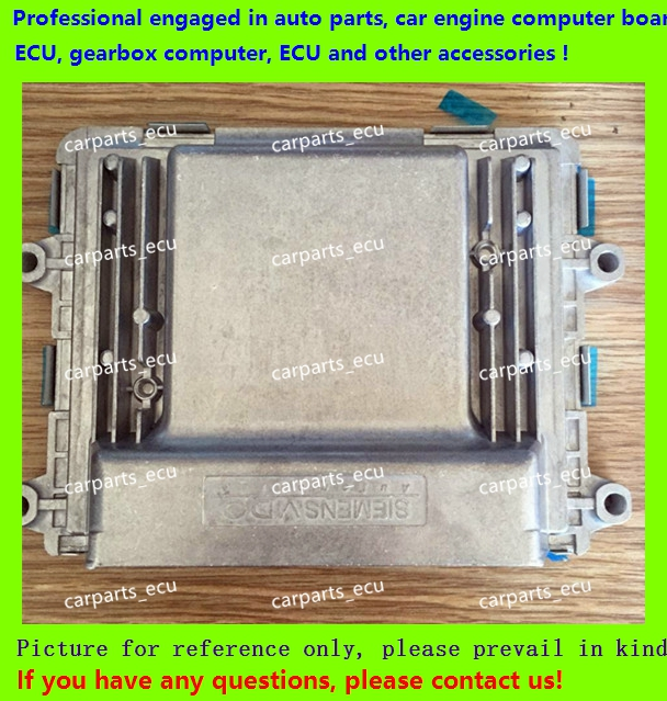 Electronic Control Unit Accessories/ECU cover/car engine computer shell/Car PC/For Siemen ECU cover 165*130*20MM Wuling(China (Mainland))