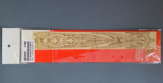 Aoshima ARTWOX 038673 Nagato battleship wood deck AW20141(China (Mainland))