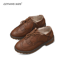 2016 new spring baby shoes children PU leather shoes girls fringe shoes kid oxford shoes boys brand tassel flats black red brown(China (Mainland))