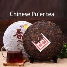 old 357 chinese ripe pu er tea yunnan puer tea shu tuo cha,ansestor antique,honey sweet,dull-red Puerh tea