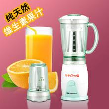 Горяч-продавая jinzheng jzm-3202 соковыжималка электрическая детские мини-мини-фруктовый сок машина многофункциональный приготовления машины