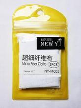 NewYi Lens Cleaning Microfibre Cloth For Digital SLR Camera DC DV PDA LCD Screen NY-MC01(China (Mainland))