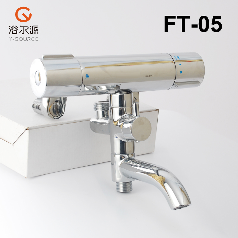 Low Prices All Brass Wall Mounted Thermostatic Faucet Rain Shower Mixer Bath Constant Temperature Bathroom Taps FT-05(China (Mainland))