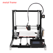 I3 FULL METAL PRINTER WITH FILAMENT METAL FRAME