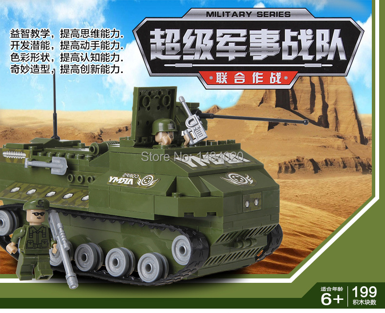 AUSINI educational enlightenment A military assault super granules building blocks toy 6-8 years old(China (Mainland))