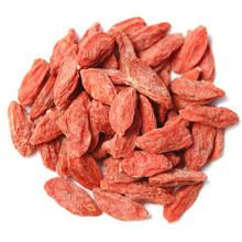 Medlar 200g Dried Goji berry Snacks iFor Weight Loss Medlar berries herbal Pulp food for healthsuperfine