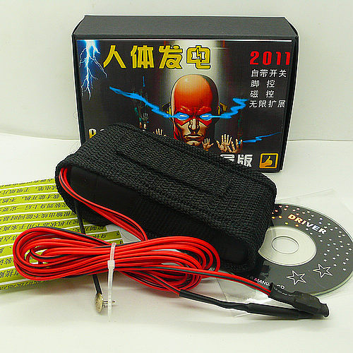 Ultimate Human Body Electric Shock Generator New Version Electric Touch Magic Toys Magic Tricks Ship By EMS DHL(China (Mainland))