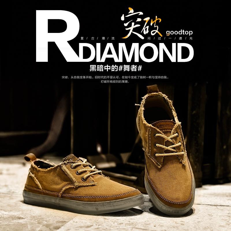 2016 Summer Brand Denim Canvas Shoes Men Flats Lace Up Breathable Outdoor Men Casual Shoes Man Retro Zapatos Hombres Platform 55(China (Mainland))