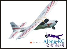 Buy EPO RC airplane/RC MODEL HOBBY TOY 4 channel plane /wingspan 940mm CESSNA 747-1 RTF set (almost fly) ) for $92.00 in AliExpress store