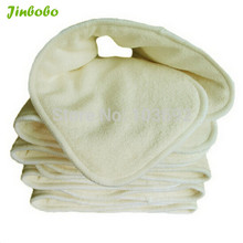4 Layers 10 PCS /lot  Bamboo Charcoal cloth diapers Inserts Nappy changing mat Baby Diapers Reusable diaper changing pad Liners()