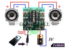 10PCS PAM8403 Super mini digital amplifier board 2 * 3W Class D digital amplifier board efficient 2.5 to 5V USB power supply