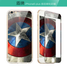 Super-hero American Captain Anti-shock Front Back Tempered glass Screen Protector Skin Sticker Cover for iphone6/6s plus
