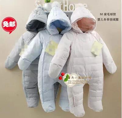 Зимняя Одежда Для Новорожденных Интернет Магазин