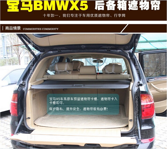 Car Rear Trunk Security Shield Shade Cargo Cover For BMW X5 E70 2008 2009 2010 2011 2012 2013 (Black, beige)