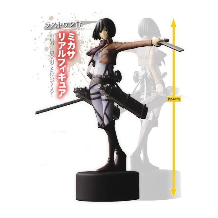 Anime Attack on Titan Mikasa Ackerman PVC Action Figure Toys no retail box Free Shipping 14CM(China (Mainland))
