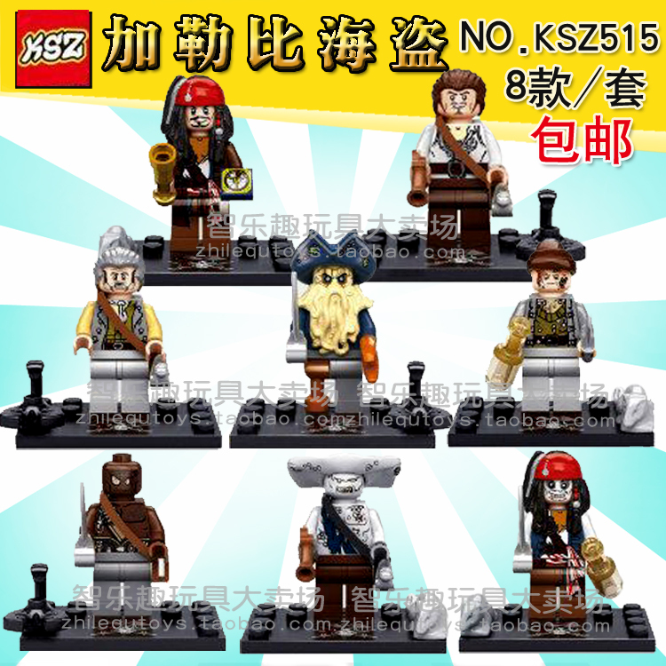 Здесь можно купить  Wholesale 15Lot KSZ515 Blocks Super Heroes Avengers Pirates of the Caribbean Minifigures Captain Jack Sparrow Davy Jones Toys  Игрушки и Хобби