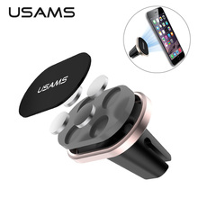 Magnetic Phone Holder for Car Air Vent Mount 360 Rotating mobile Universal Stand For iphone SE 5s 6s 6 plus car accessories