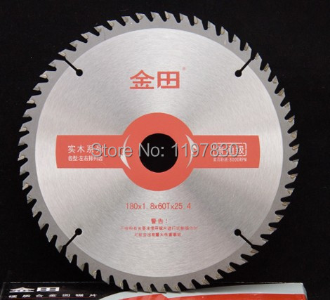 Free shipping of 2PCS high quality 180*25.4**60z TCT saw blade YG carbide tipped for DIY&decoration general wood cutting
