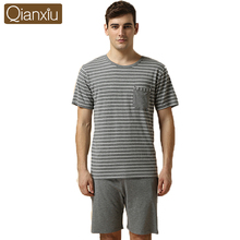 Qianxiu Casual Pajamas Men Nighty Pajamas sets Knitted Modal Casual Homedress For couple(China (Mainland))