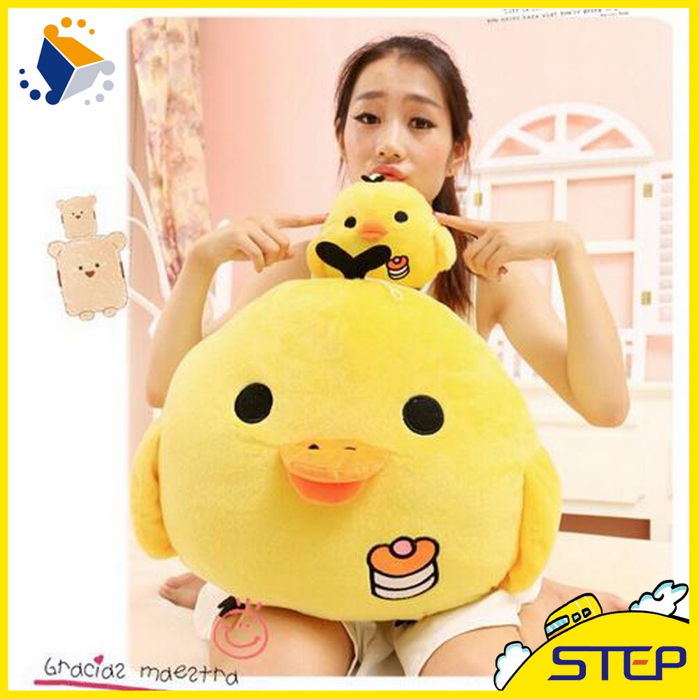 Free Shipping 20cm Cute Rilakkuma Chick Plush Toy Easter Day Gifts Stuffed Animal Toy Baby Toys ST097(China (Mainland))