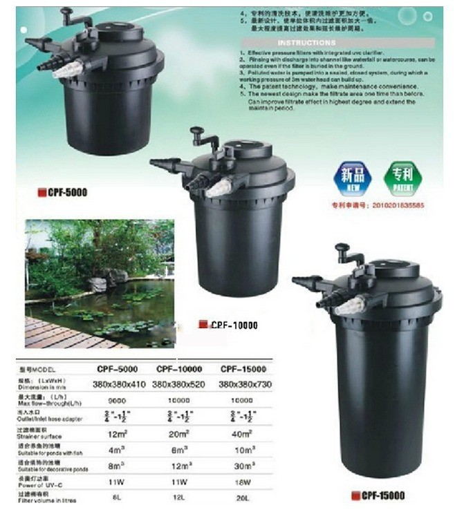 Pond filters garden pond pumps and filters pond for Set up pond filter system
