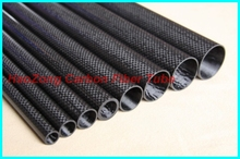 2 PCS 14mmx12mmx1000mm 100% full carbon composite material /carbon Fiber tube/pipes.Quadcopter Hexacopter. RC Plane/ DIY .14*12